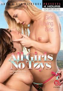 All Girls No Toys (2018)