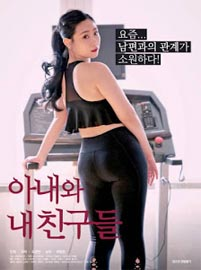 My Wife And Friends (2020) Korean Movie HD