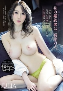 My First Love Having Sex Inside Many Times (2020) 1080p Japanese Porn