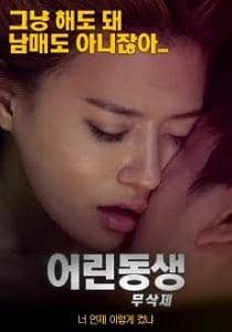 Young Brother (2019) Korean Adult Movie Watch Online in HD