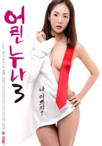 Young Sister 3 (2019) Korean Adult Movie Watch Online HD Print