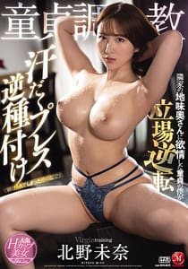 It Is A Story My Brother in Law When I A Virgin Japanese Porn Full Movie