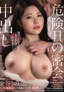 Super Celebrity With My Father Friend Japanese Porn Full Movie Watch Online